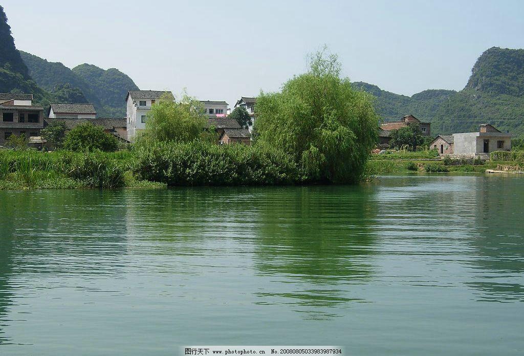 漂亮风景 精美风景 水 湖水 草 树 植物 房子 建筑 建筑群 村落 山