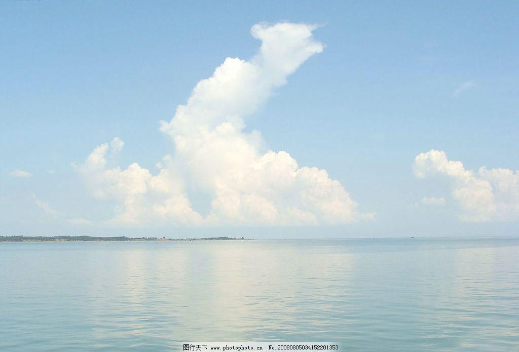 大海白云图片
