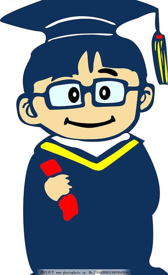 童博士标志 儿童 学生创意 标识标志图标 矢量图库