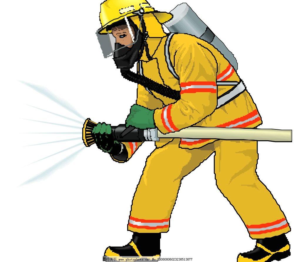 消防 消防队员 矢量人物 职业人物 矢量图库 eps