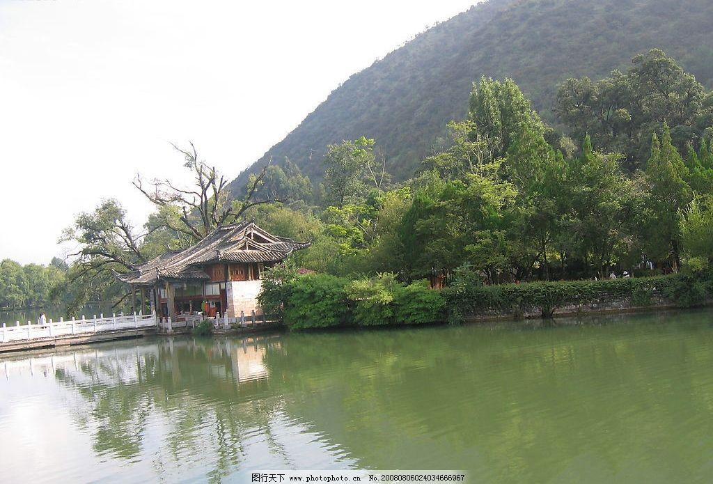 青山绿水图片
