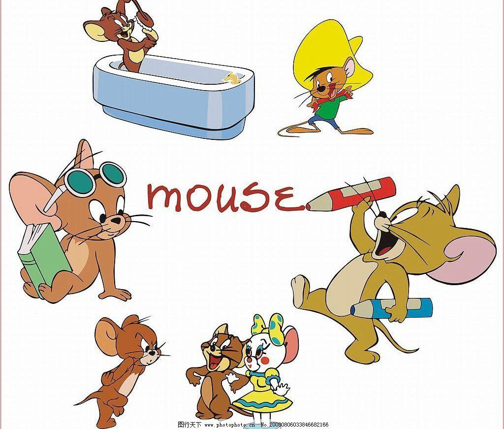 可爱的老鼠 卡通图案 可爱的动物 卡通动物 卡通造型 老鼠 矢量图库