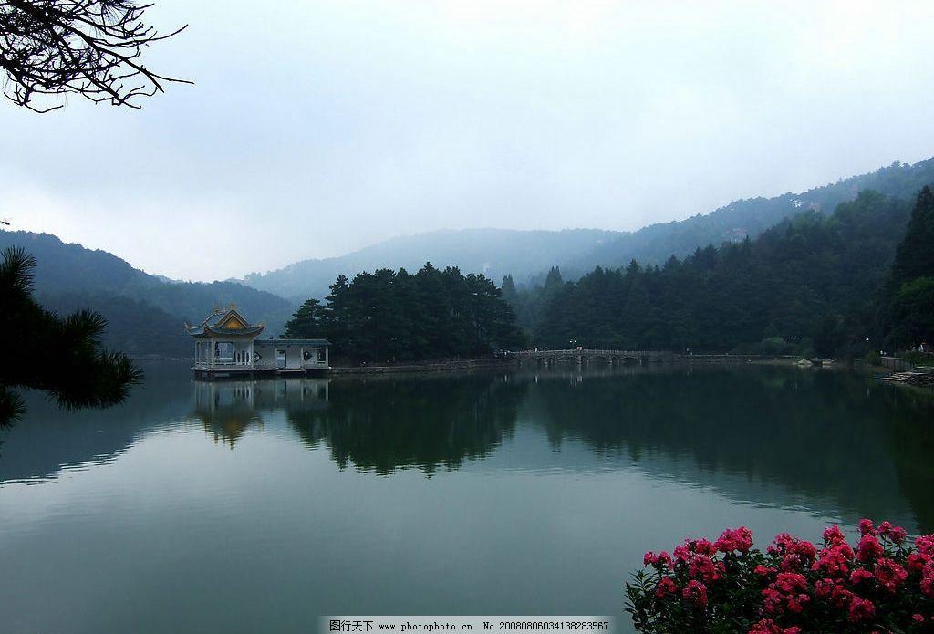 庐山景色 庐山 亭子 水 绿色 倒影 花 旅游摄影 自然风景 摄影图库 72