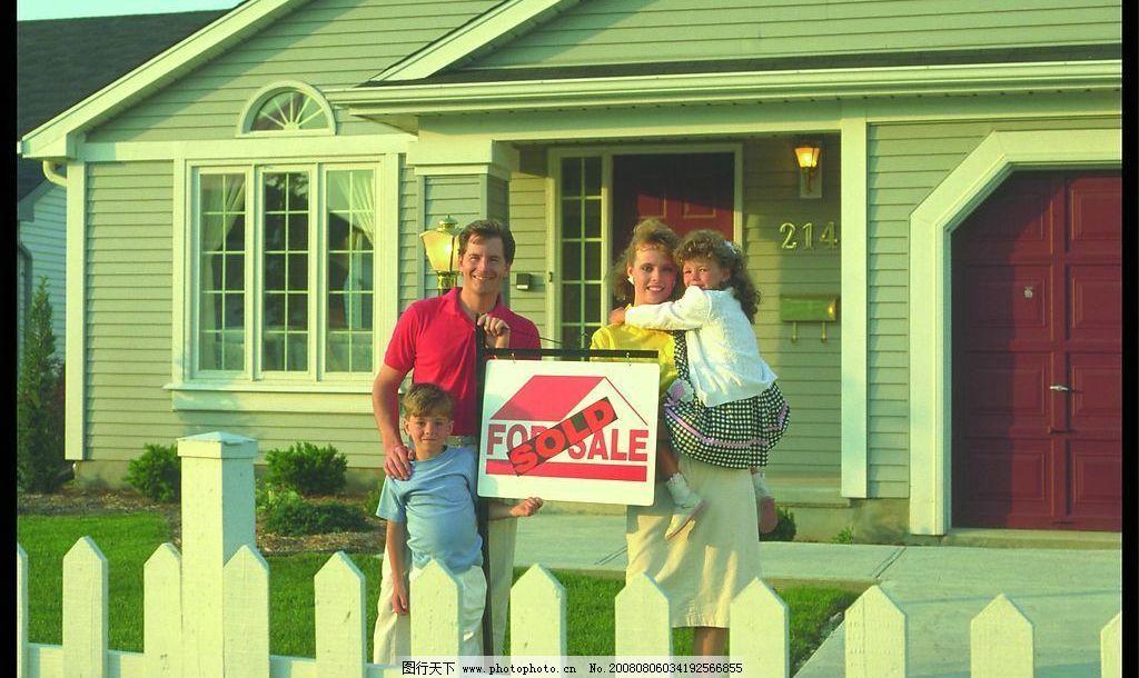一家人 亲情 外国风情 房子 亲密 可亲 旅游摄影 自然风景 摄影图库