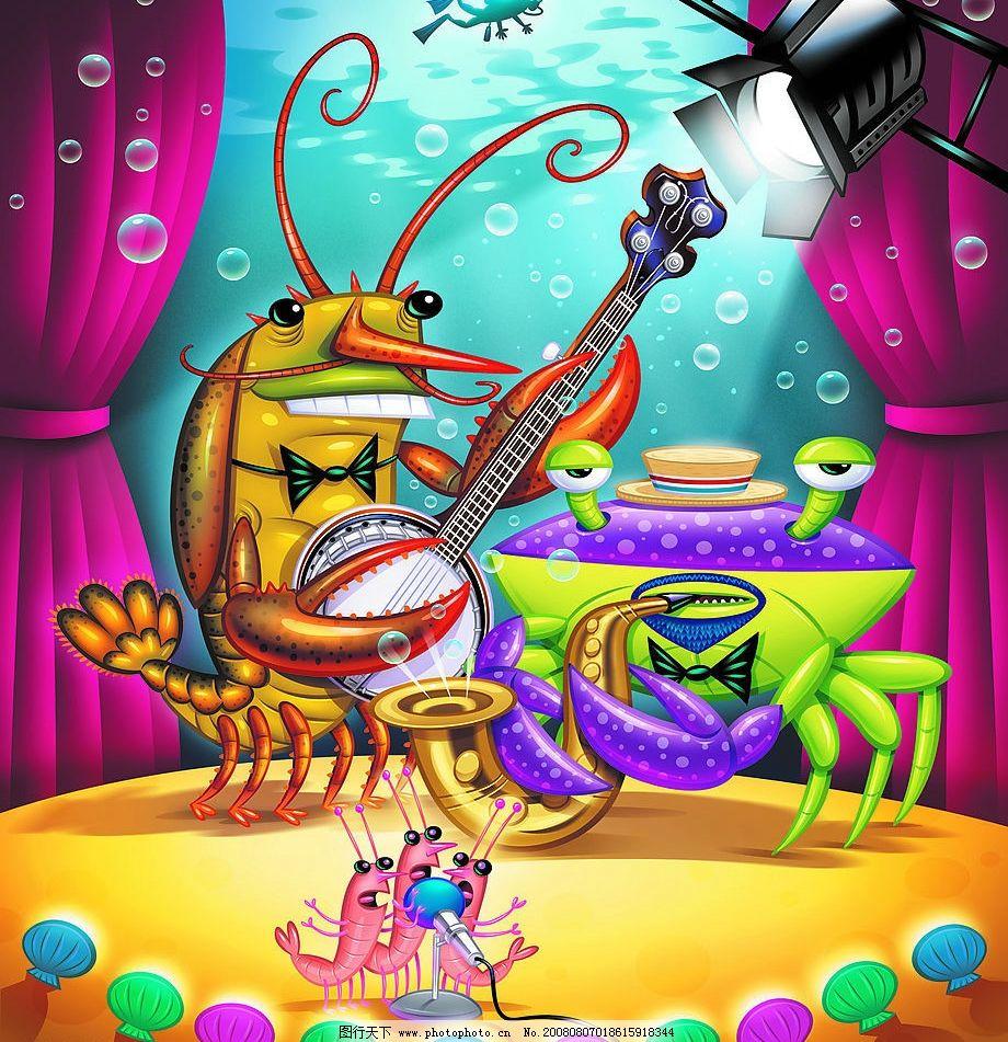 卡通动物 舞台 唱歌 螃蟹