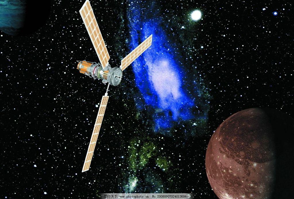 人造卫星 卫星 天空 星光 星星 宇宙 科技 外星球 自然景观 人文景观