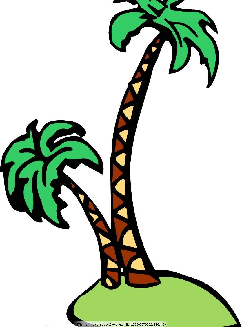 椰树 热带 树木 矢量图 生物世界 树木树叶 矢量图库 wmf