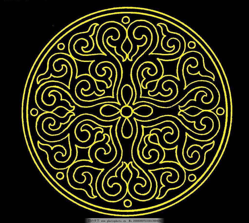 蒙古族传统纹样 蒙古族 传统 纹样 设计 底纹 psd分层素材 源文件库