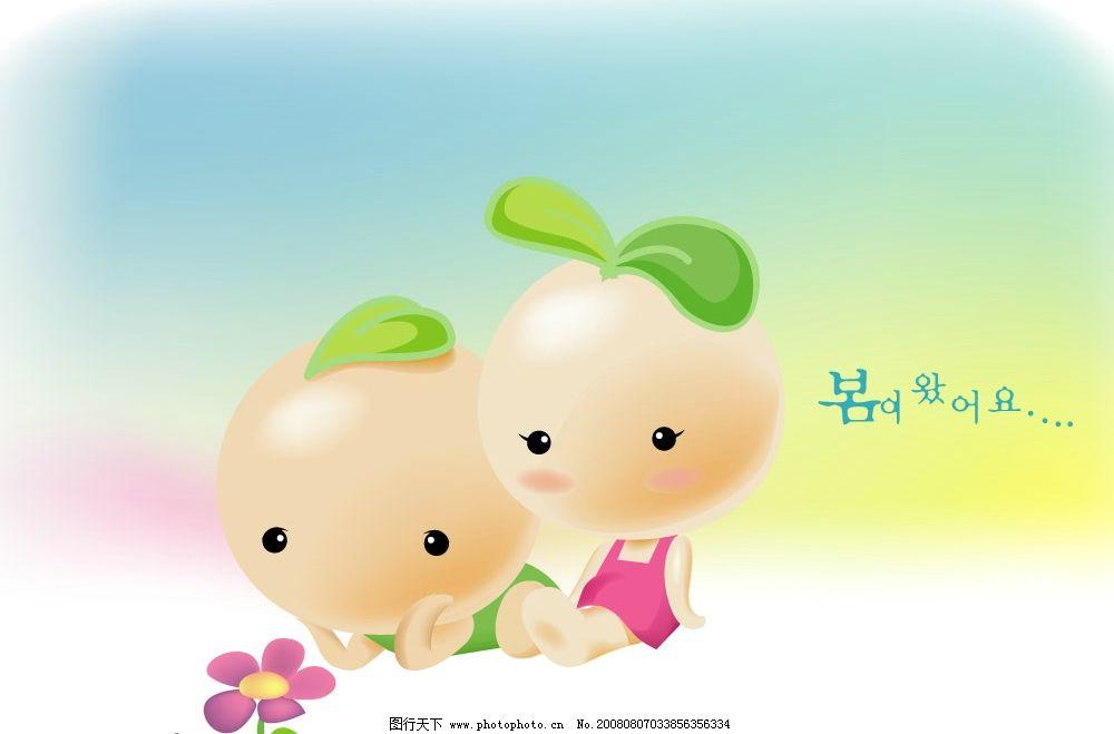 韩国豆豆娃娃 豆豆 娃娃 矢量 韩国 卡通 人物 其他矢量 矢量素材