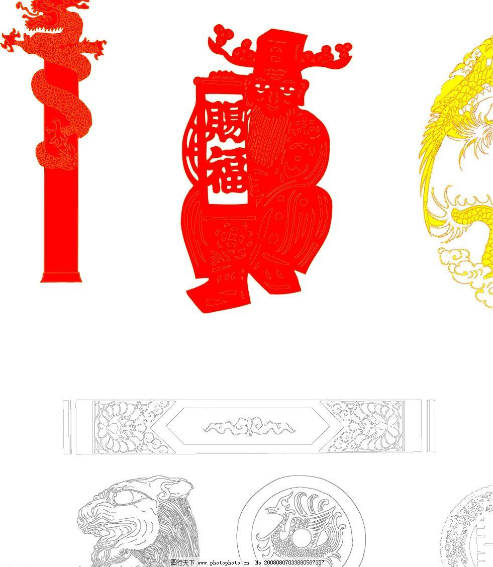 龙柱 其他矢量 剪纸 节日素材 矢量素材 矢量图库 cdr