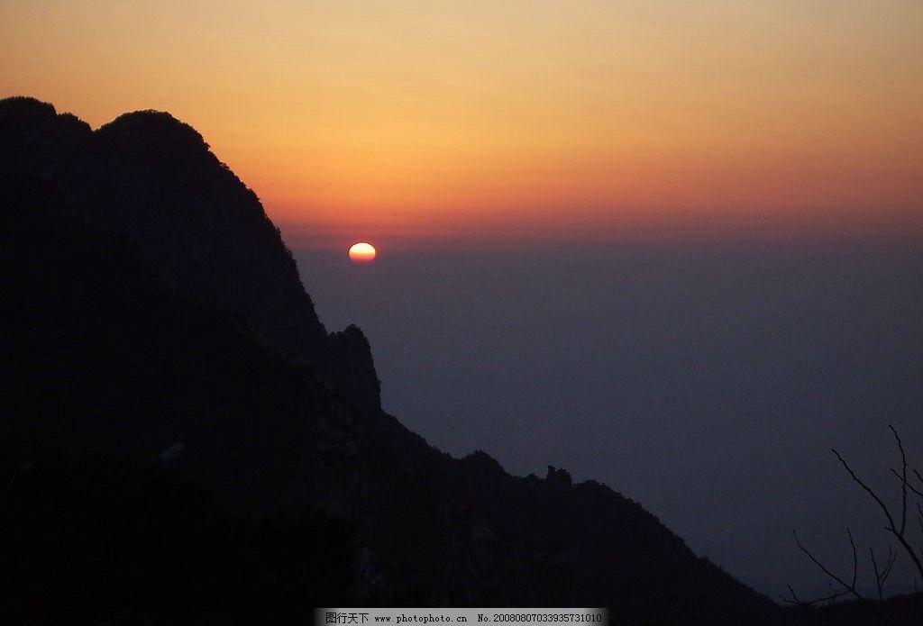 江西九江庐山 庐山风景 庐山晨景 旅游摄影 国内旅游 摄影图库 72dpi