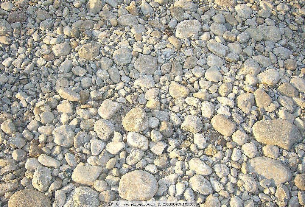 郊外石子路 郊外 石子 路 旅游摄影 自然风景 农家乐 摄影图库 72dpi
