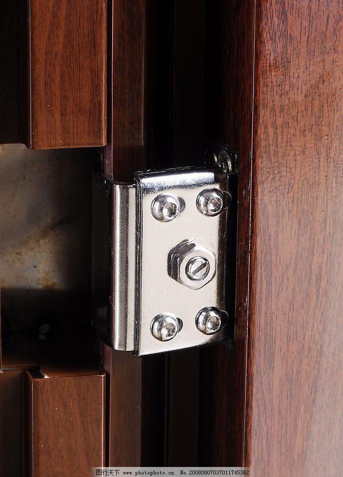 防盗门铰链 产品细节 生活素材 摄影图库
