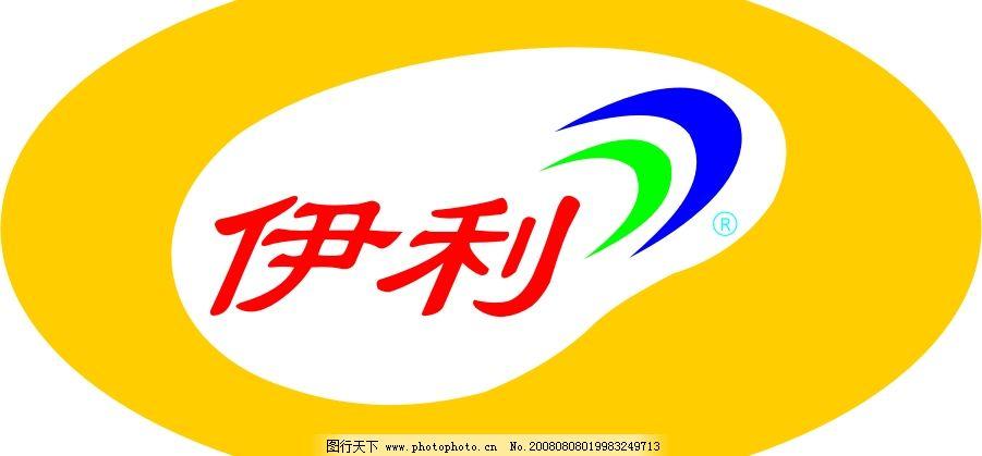伊利奶粉 伊利 伊利图标 标识标志图标 企业logo标志 矢量图库 cdr