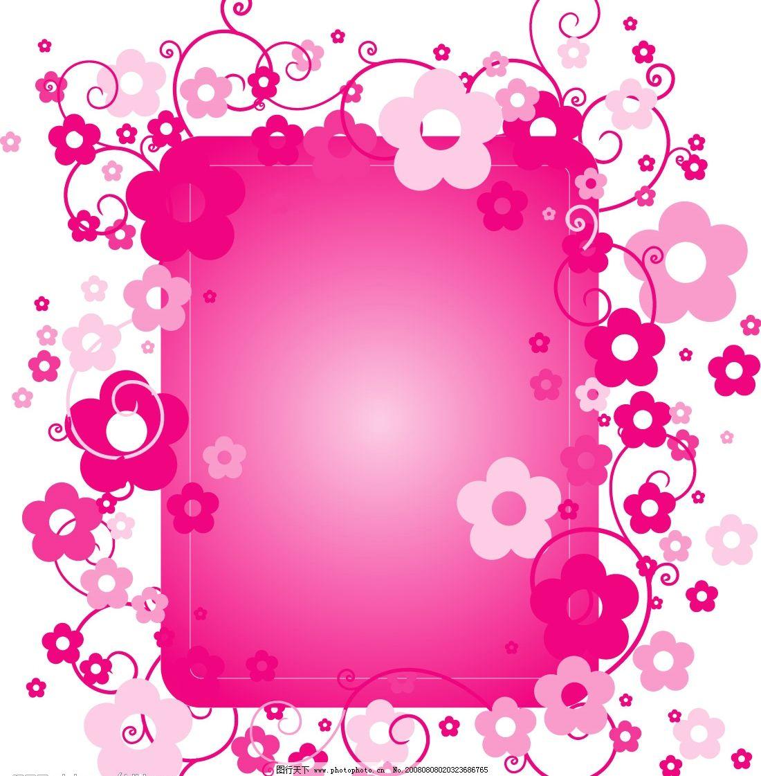 韩国粉色花边背景矢量图图片