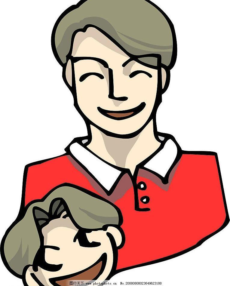 父亲节2 爸爸与儿子 矢量人物 老年人物 矢量图库