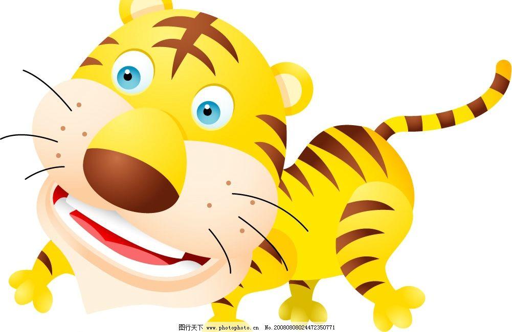 卡通矢量老虎图片