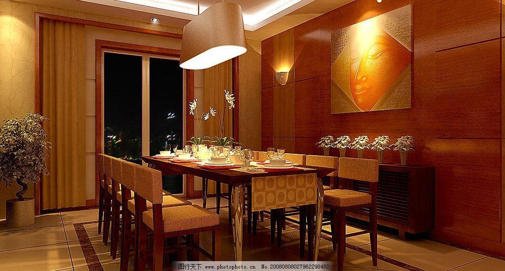 中式别墅 中式风格餐厅 环境设计 室内设计 经典 设计图库 72dpi jpg