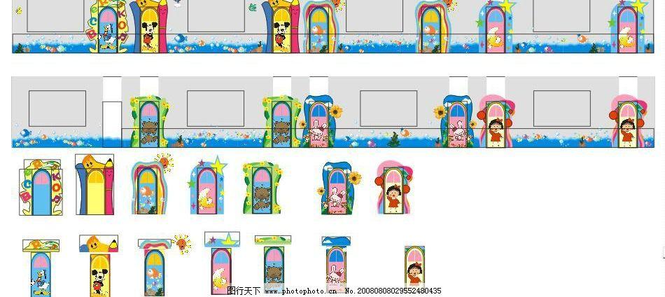 幼儿园外墙卡通漂亮设计广告图片