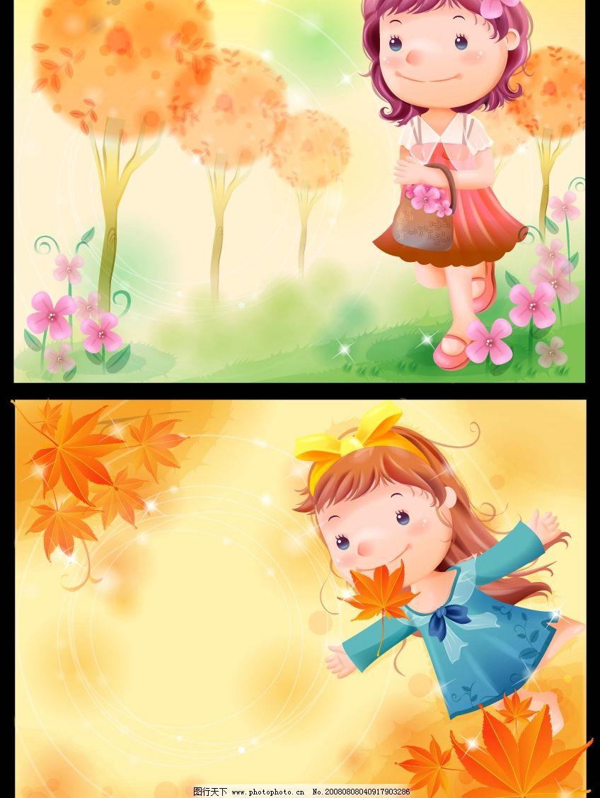 可爱卡通人物图片_动画素材