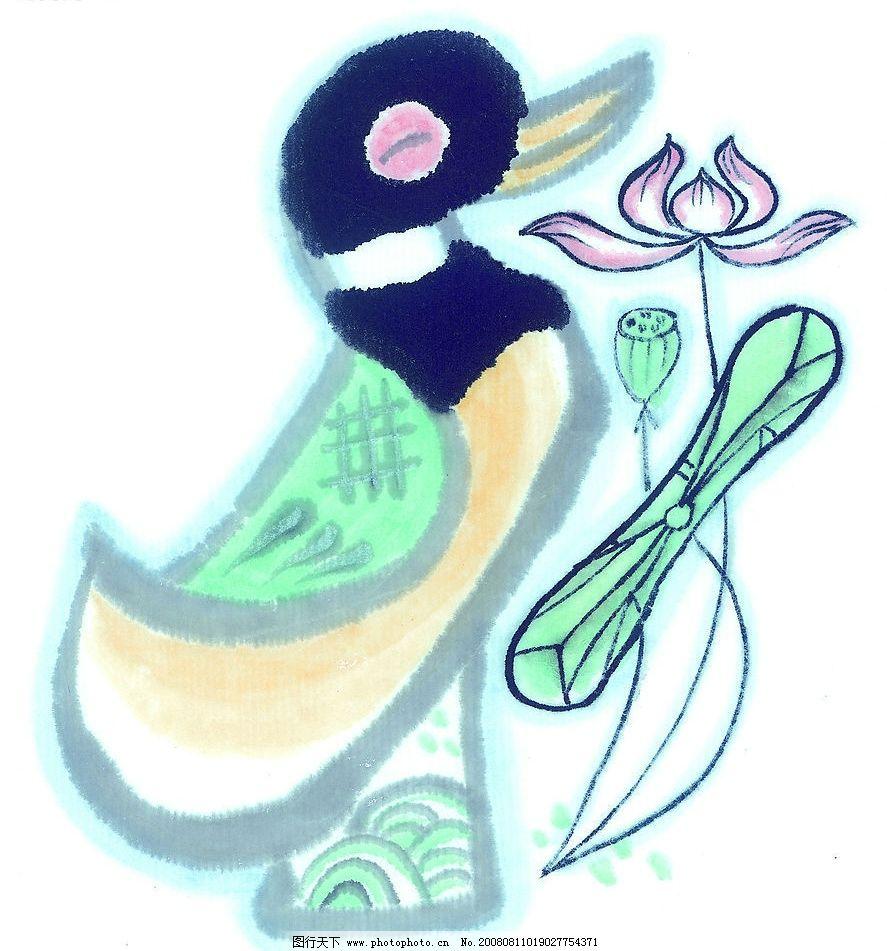 中国国画 鸭子 荷叶 荷花 莲蓬 植物 动物 中国画