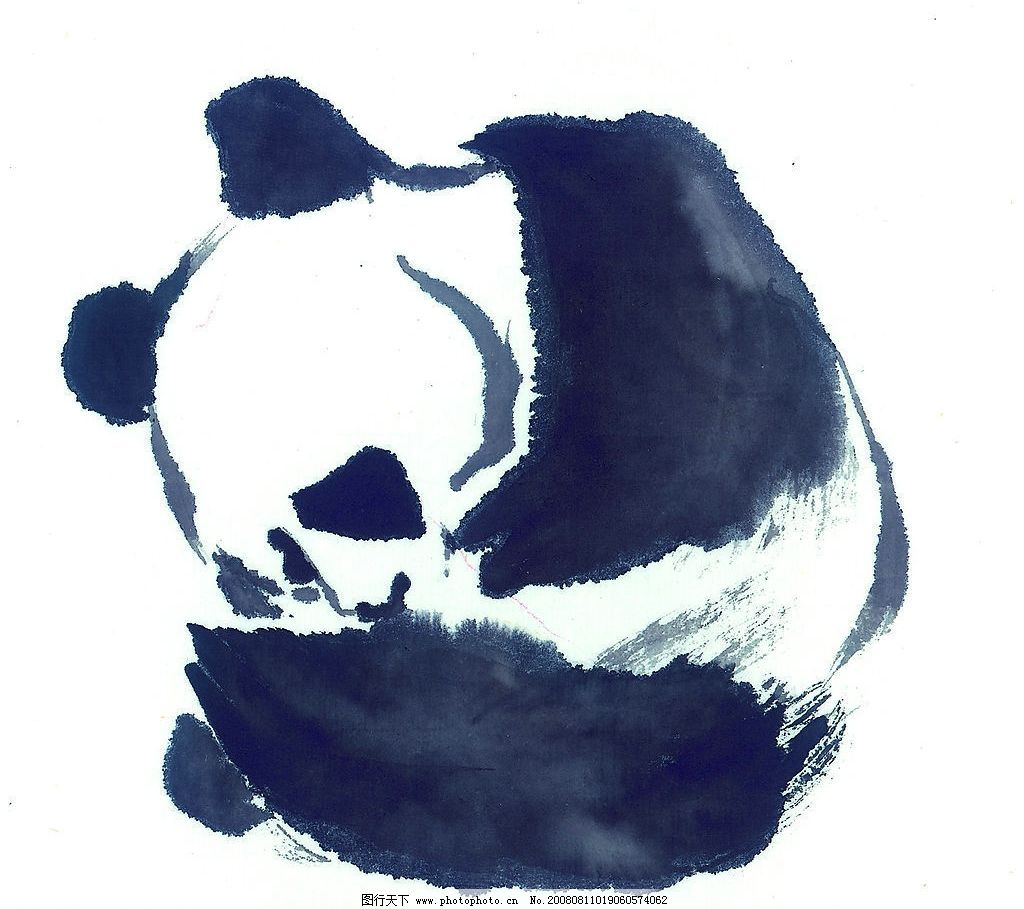 中国国画 国画 熊猫 大熊猫 国宝 动物 保护动物 水墨 文化艺术 绘画