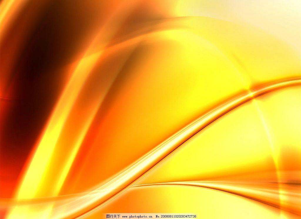 金色图片 流动的金色 暖色背景 动感线条 底纹边框 背景底纹 设计图库