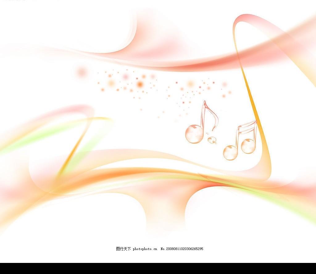 梦幻线条 梦幻音乐 音符 底纹 底纹边框 花边花纹 设计图库 100dpi