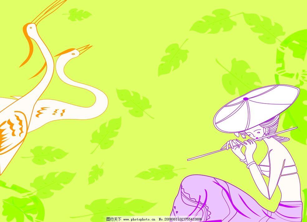 吹笛的少女 鹤 绿叶 少女 笛子 韩国卡通人物 草帽 自然 和谐 背景
