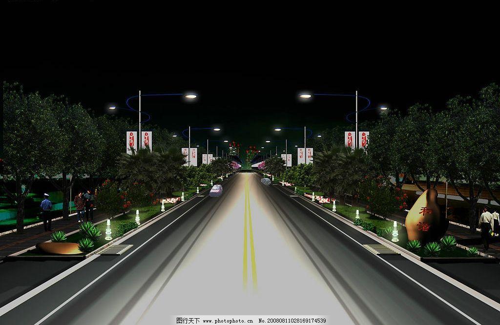 道路景观效果图 道路 景观 灯光 植物 环境设计 景观设计 设计图库 7
