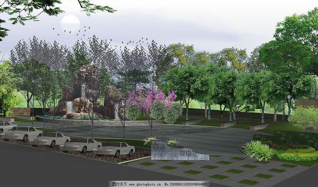 厂区局部景观效果图 植物 塑石 水池 环境设计 景观设计 设计图库 150