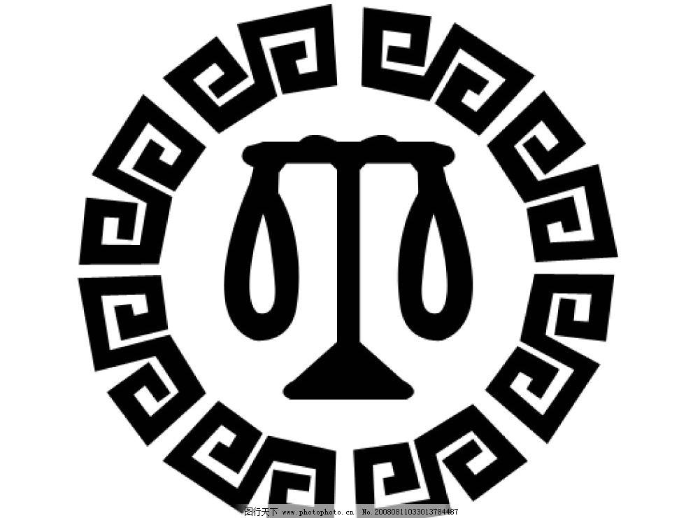 logo logo 标志 设计 矢量 矢量图 素材 图标 1001_740