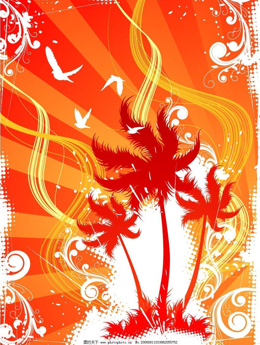 夏日情蝶 椰子树 花纹 矢量素材 海鸥 花边 其他矢量 矢量图库 ai