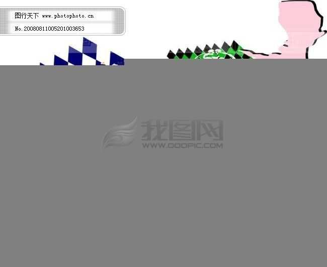 qq空间文字背景欧式图片