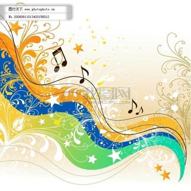 装饰花纹 音乐翅膀吉他 时尚绚丽超绚 节日素材 情人节|七夕
