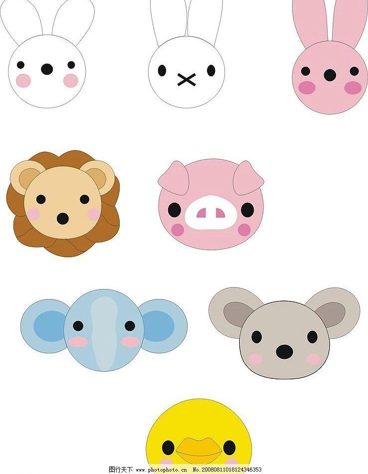 可爱动物头像 可爱 简单