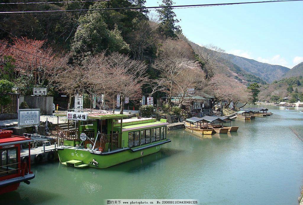 南山河 日本 南山 小河 游船 自然景观 山水风景 摄影图库 72dpi jpg