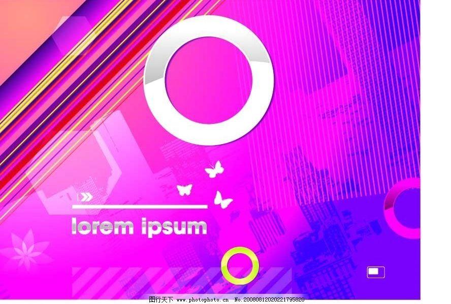 玫瑰紫色时尚底纹 紫色系列 时尚 底图 矢量图 底纹 底纹边框 底纹