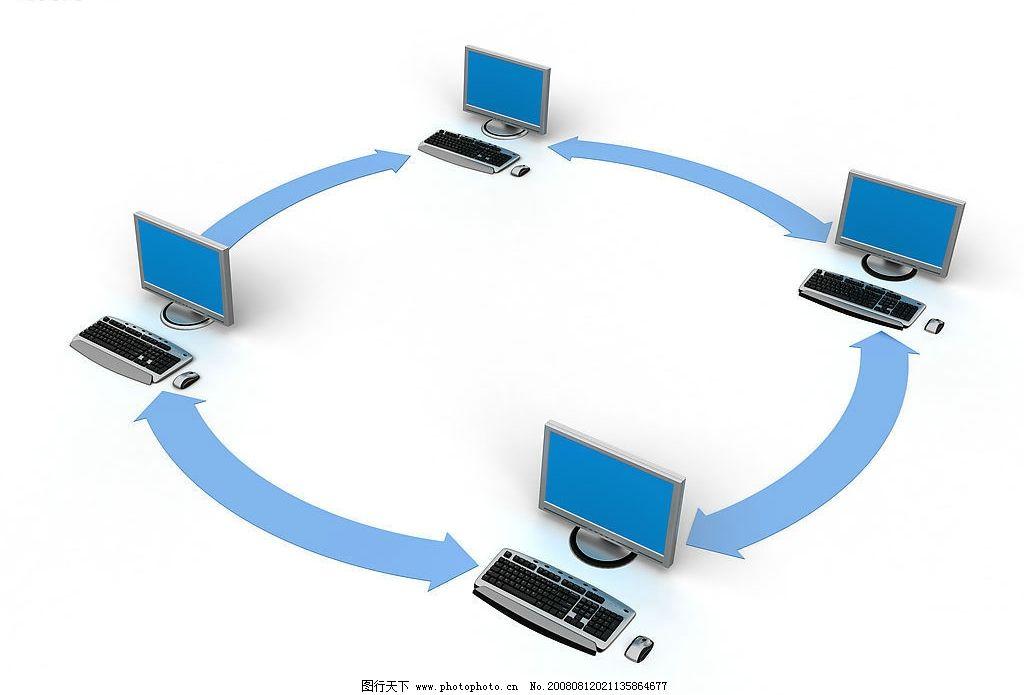 3d电脑网络连接图片素材