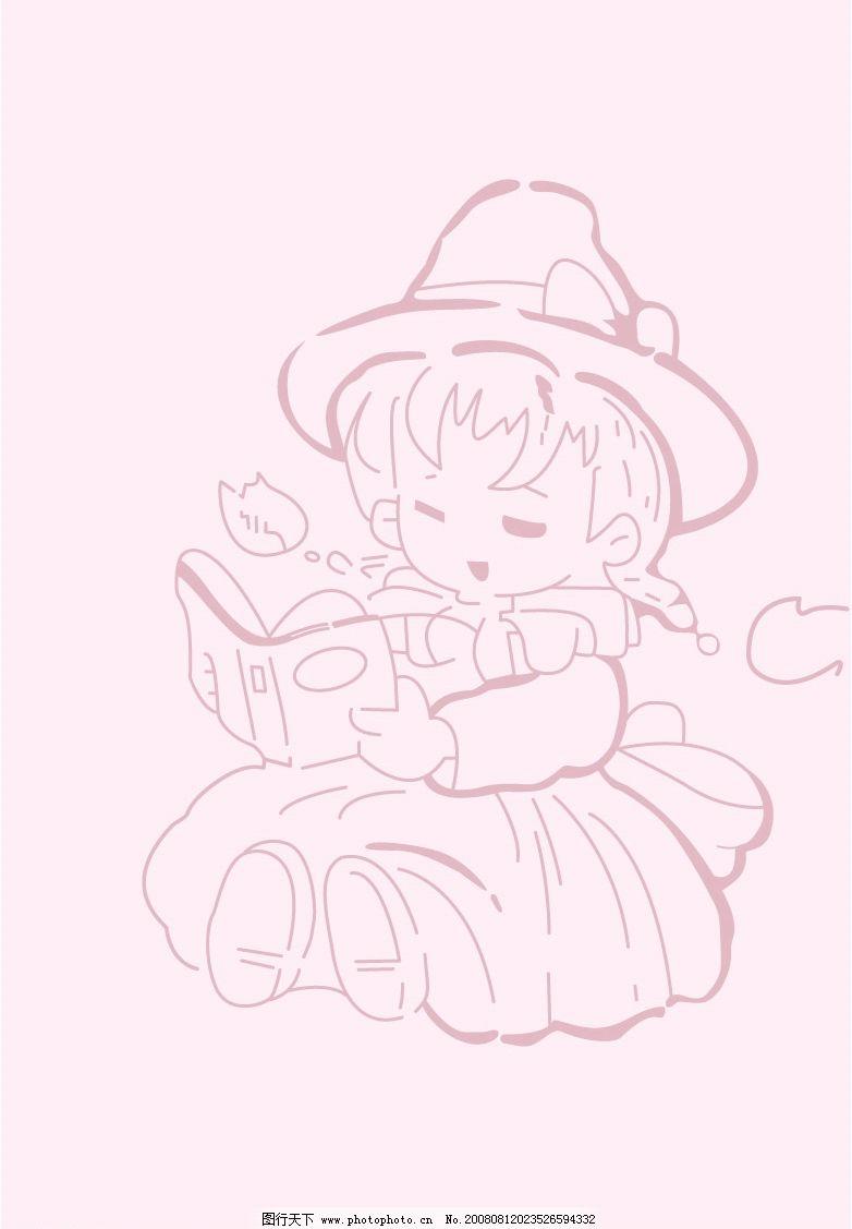 读书的小女孩图片