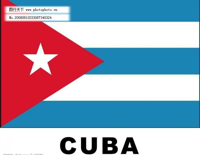 矢量图库 古巴国旗 国旗 古巴 标识标志图标 其他 矢量图库 ai psd源