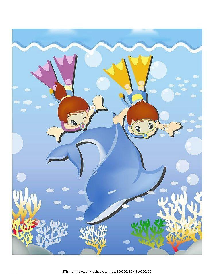 海底潜水 生物世界 海洋生物 海螺 矢量图库 ai