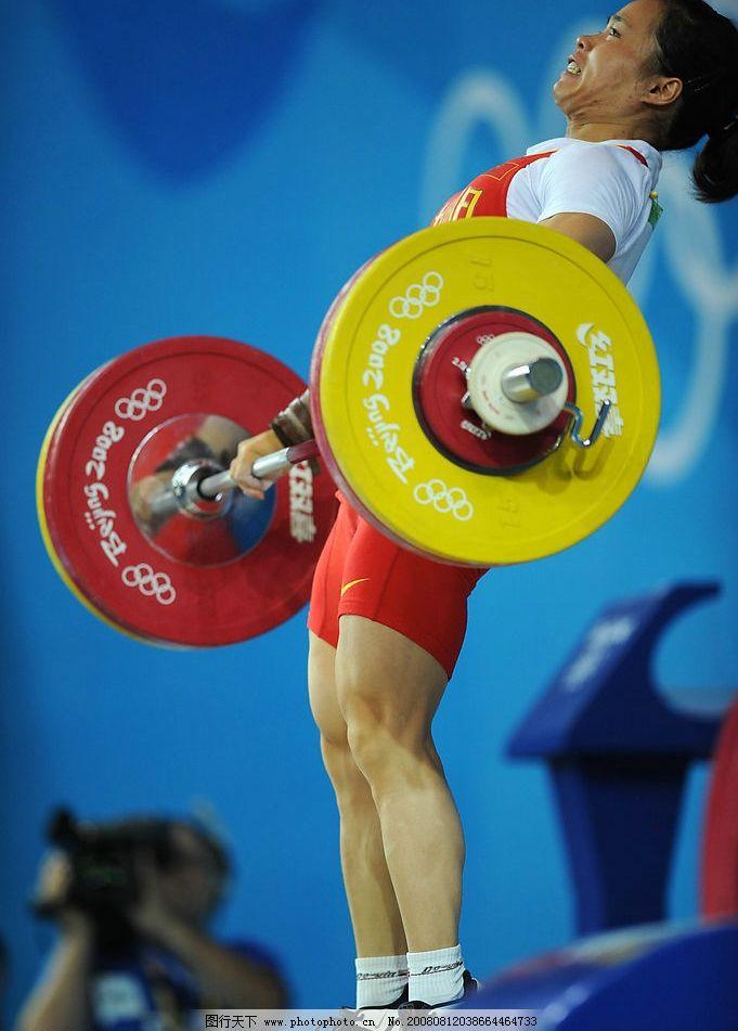 举重 陈艳青 女子 女子举重 北京奥运会 2008北京奥运 文化艺术 体育