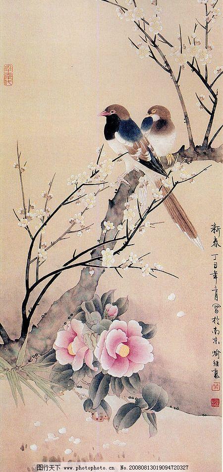 喜上眉梢 喜鵲 梅花 牡丹 文化藝術 繪畫書法 工筆畫 設計圖庫 300dpi