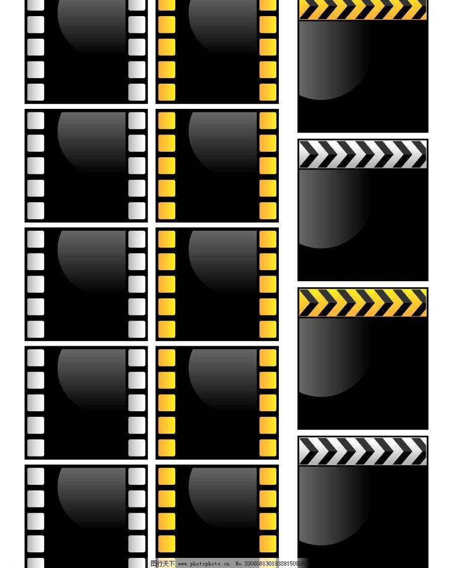 水晶风格电影胶卷 矢量素材