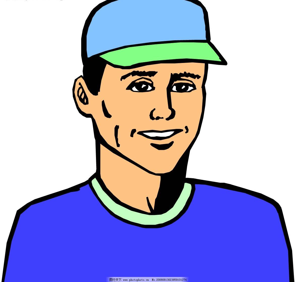 动漫 卡通 漫画 设计 矢量 矢量图 素材 头像 1171_1120