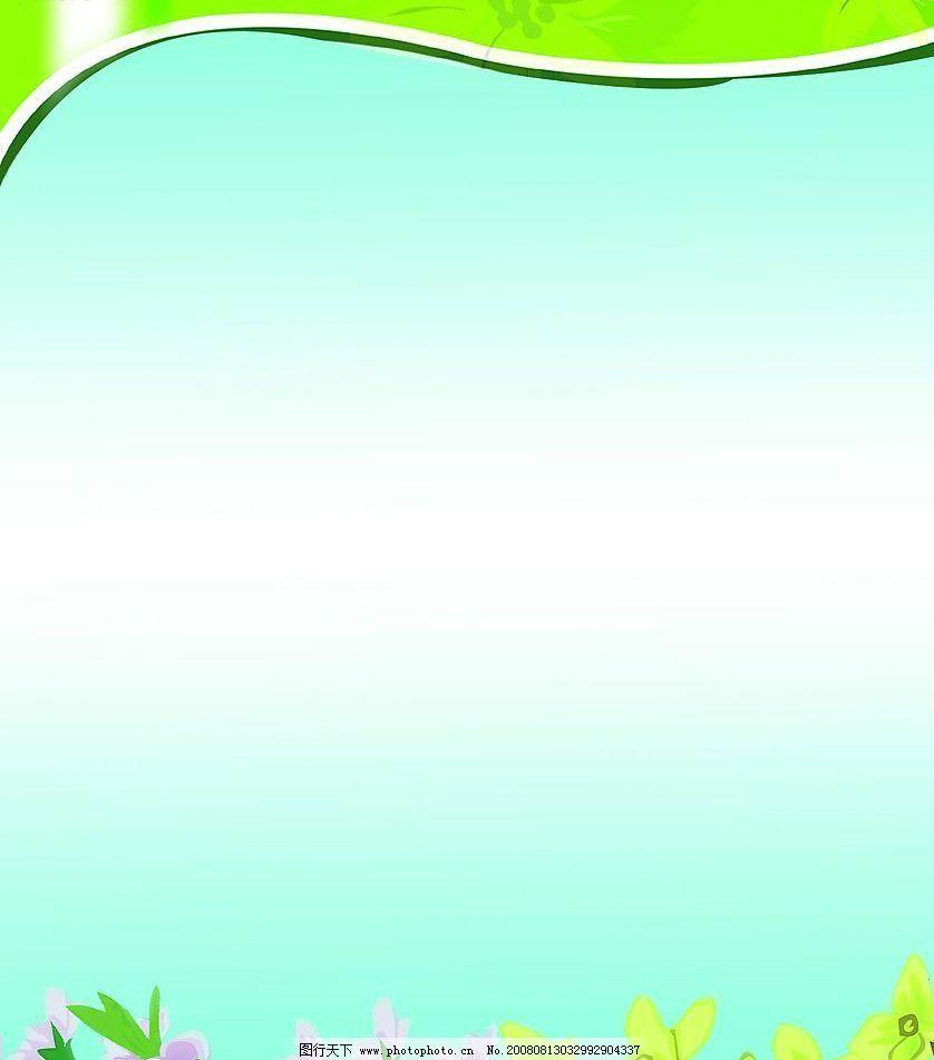 幼儿园环创字边框设计