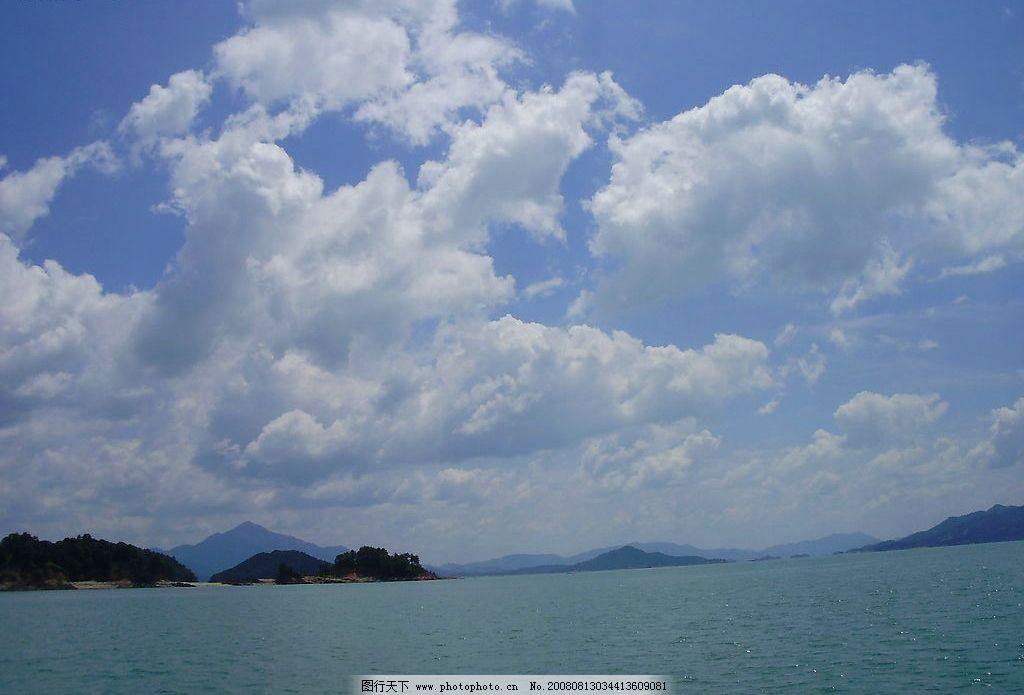 万绿湖 广东 河源 自然景观 山水风景 摄影图库