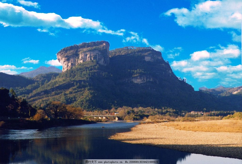 武夷山 武夷山风景 自然景观 山水风景 球场 摄影图库