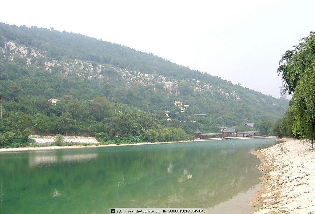 青山绿水 湖水 自然景观 山水风景 摄影图库